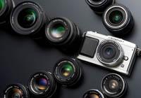 foto Hardware