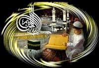 Islam Geloof