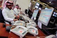 Islamic banking Jobs
